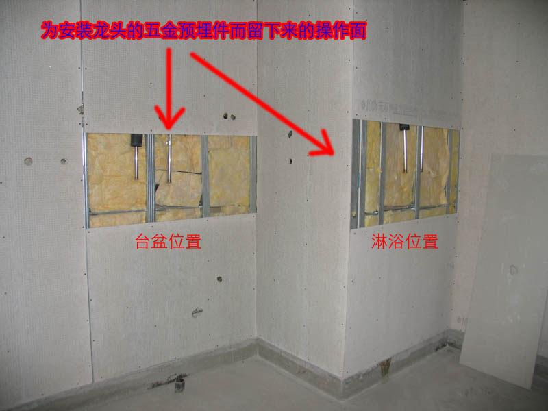 东方豪庭酒店的施工完整过程_1191897338.jpg