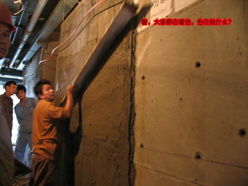 东方豪庭酒店的施工完整过程_1191906279.jpg