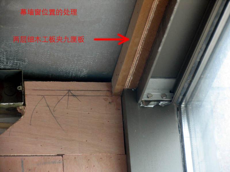 东方豪庭酒店的施工完整过程_1192000812.jpg