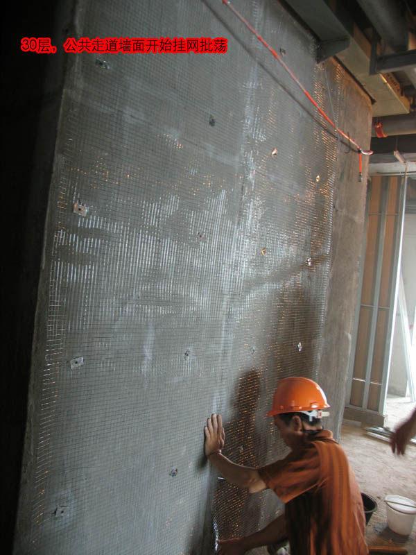 东方豪庭酒店的施工完整过程_1192000887.jpg