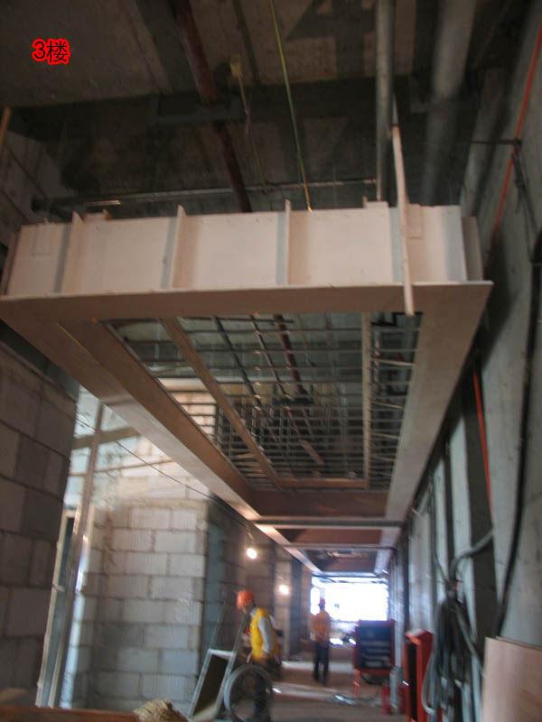 东方豪庭酒店的施工完整过程_1192008911.jpg