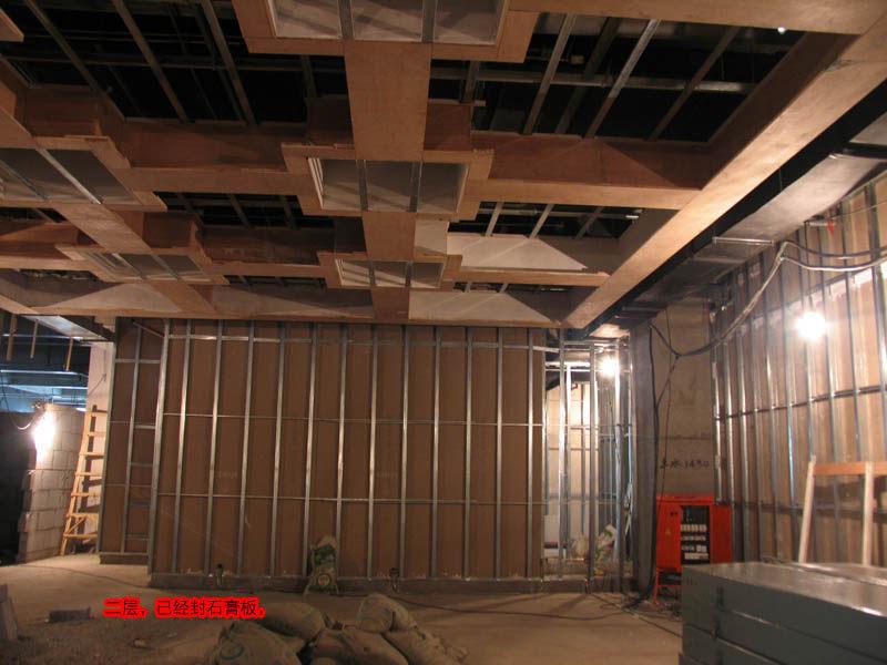 东方豪庭酒店的施工完整过程_1192008944.jpg