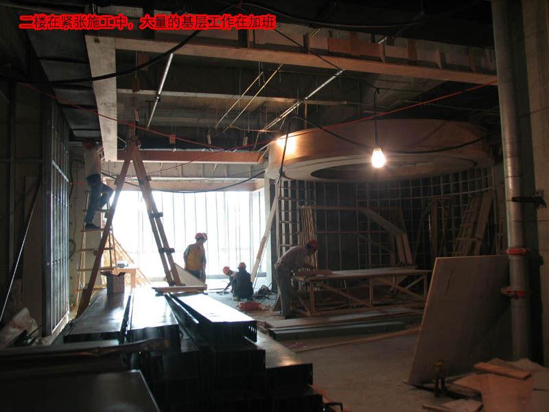 东方豪庭酒店的施工完整过程_1192008960.jpg