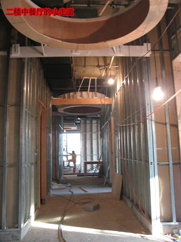 东方豪庭酒店的施工完整过程_1192008984.jpg