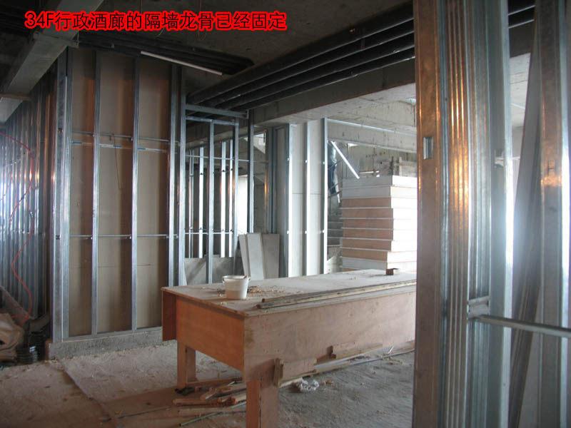 东方豪庭酒店的施工完整过程_1192334108.jpg
