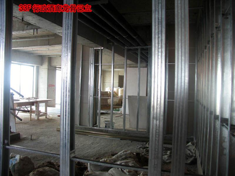 东方豪庭酒店的施工完整过程_1192334125.jpg