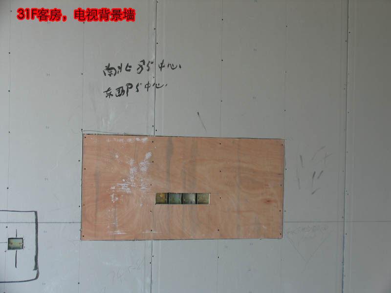 东方豪庭酒店的施工完整过程_1192334146.jpg