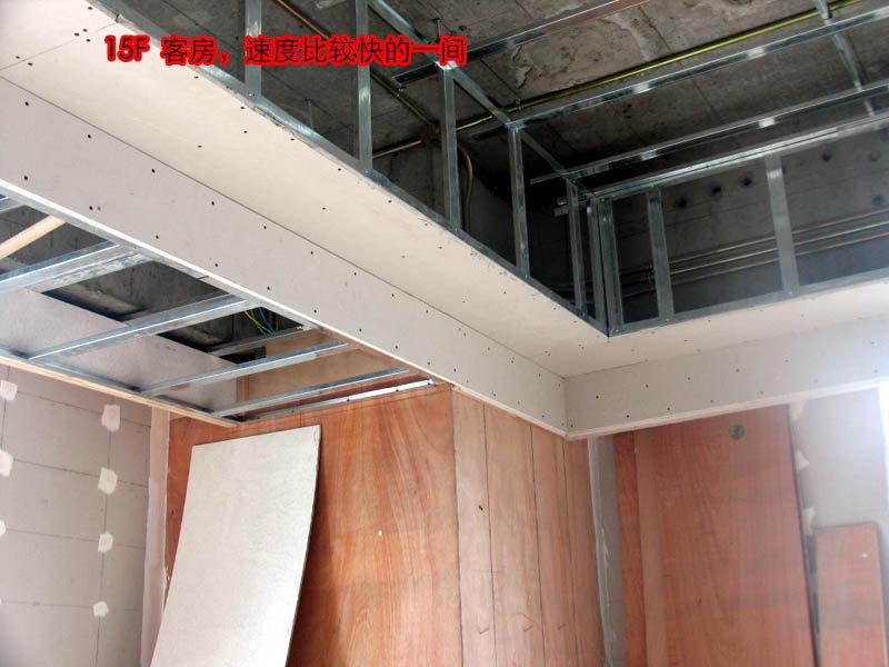东方豪庭酒店的施工完整过程_1192334229.jpg
