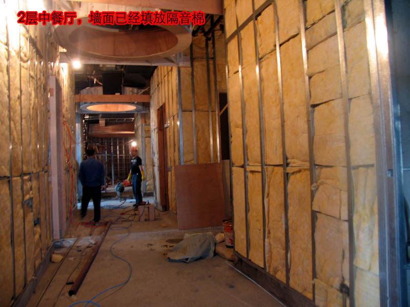 东方豪庭酒店的施工完整过程_1192334343.jpg