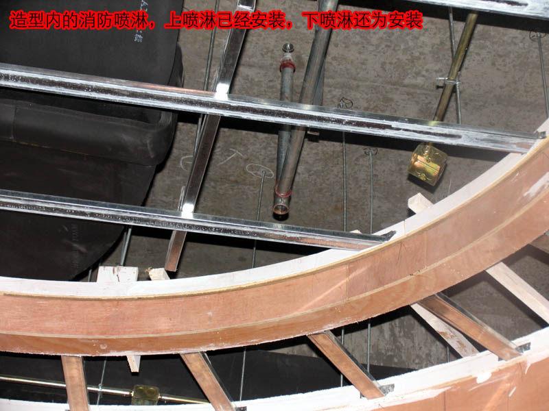 东方豪庭酒店的施工完整过程_1192334389.jpg