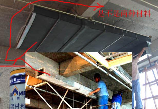 东方豪庭酒店的施工完整过程_1192336076.jpg