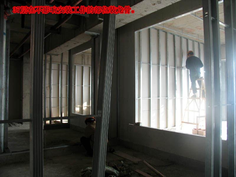 东方豪庭酒店的施工完整过程_1192443299.jpg
