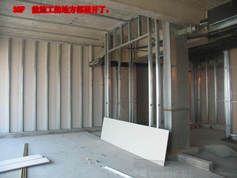 东方豪庭酒店的施工完整过程_1192443358.jpg