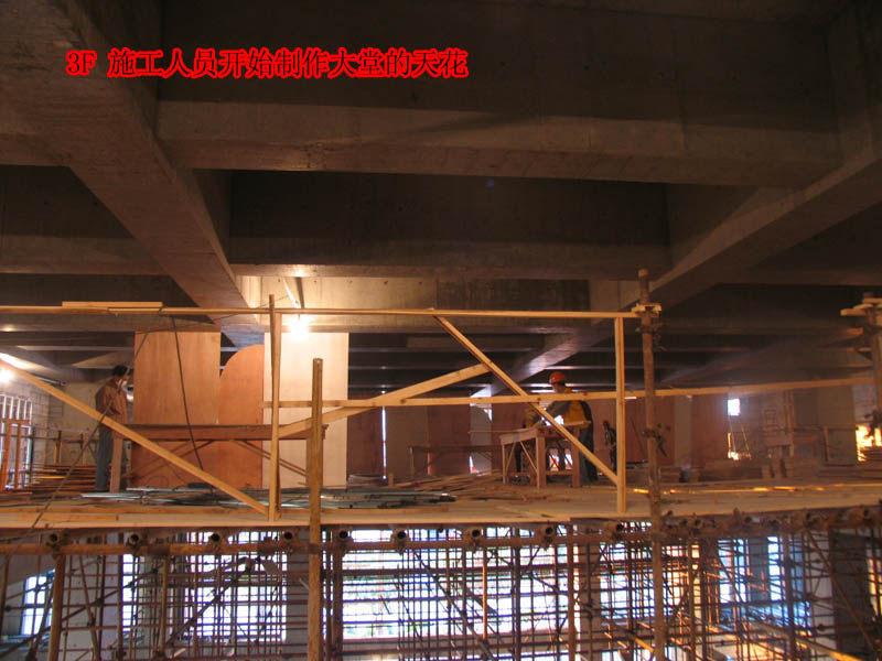 东方豪庭酒店的施工完整过程_1192443603.jpg