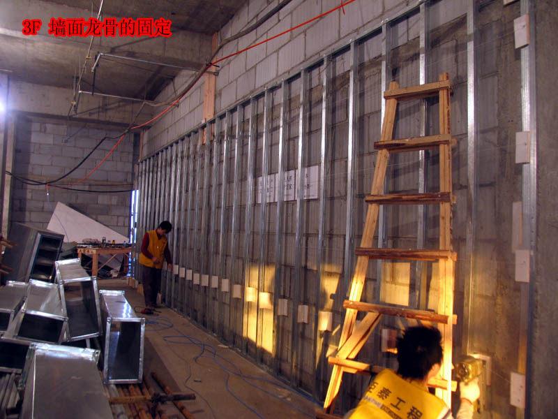 东方豪庭酒店的施工完整过程_1192443622.jpg