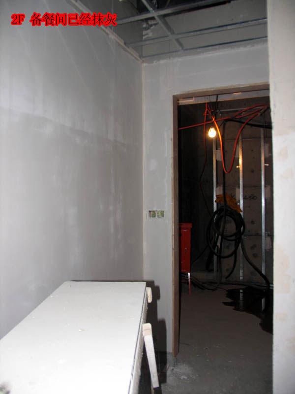 东方豪庭酒店的施工完整过程_1192443750.jpg