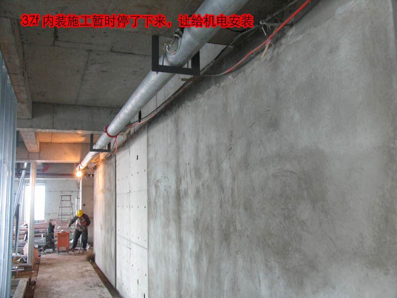 东方豪庭酒店的施工完整过程_1192506350.jpg