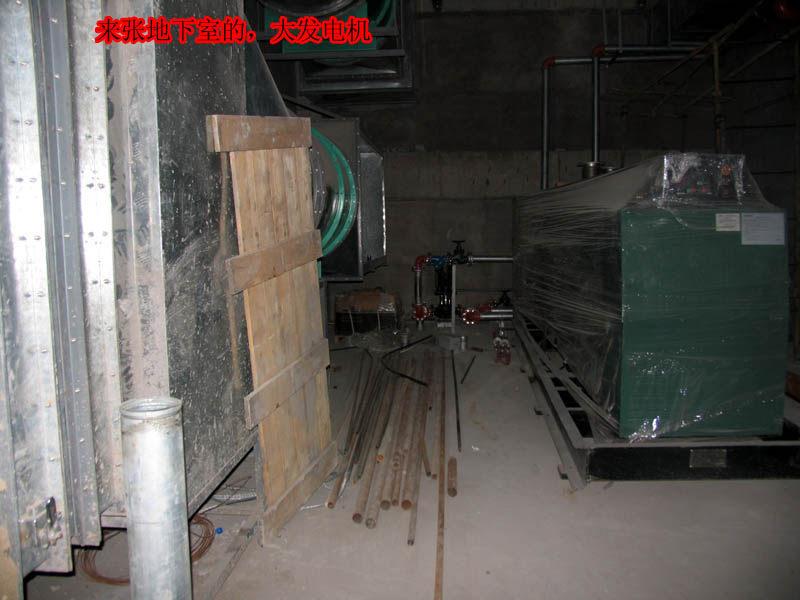 东方豪庭酒店的施工完整过程_1192513770.jpg
