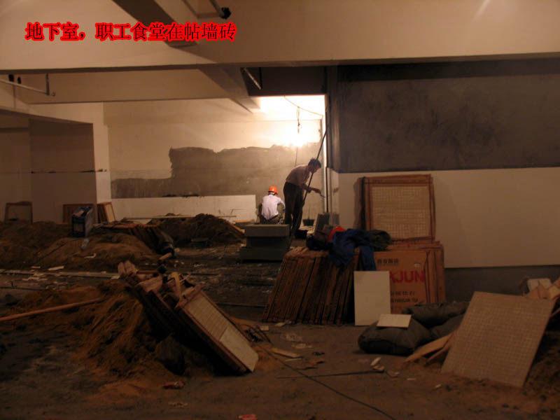 东方豪庭酒店的施工完整过程_1192513800.jpg