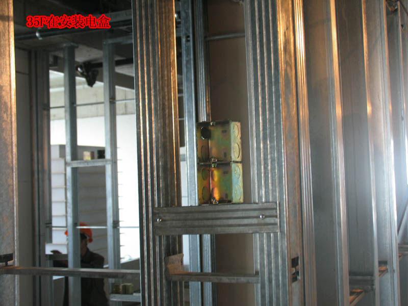东方豪庭酒店的施工完整过程_1192513839.jpg