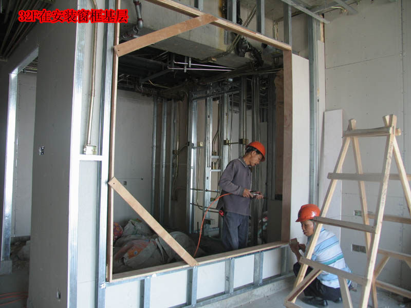 东方豪庭酒店的施工完整过程_1192513882.jpg