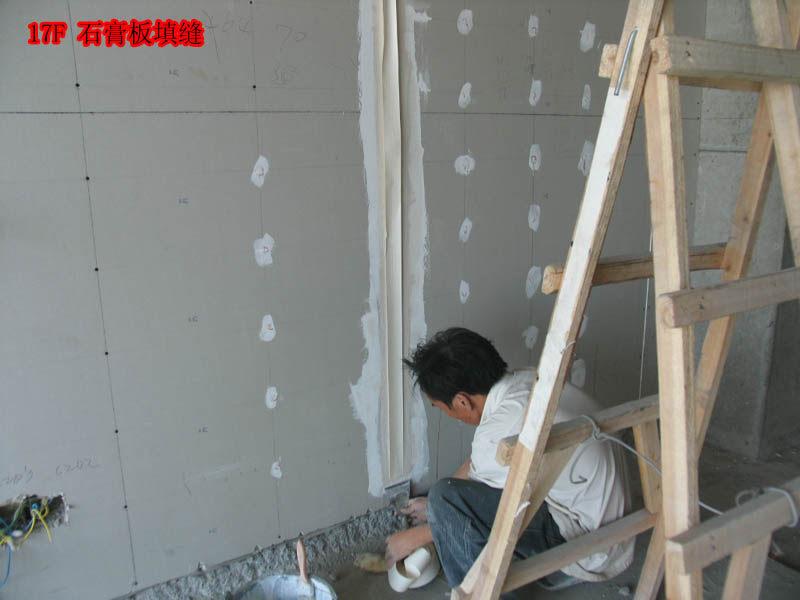 东方豪庭酒店的施工完整过程_1192513976.jpg