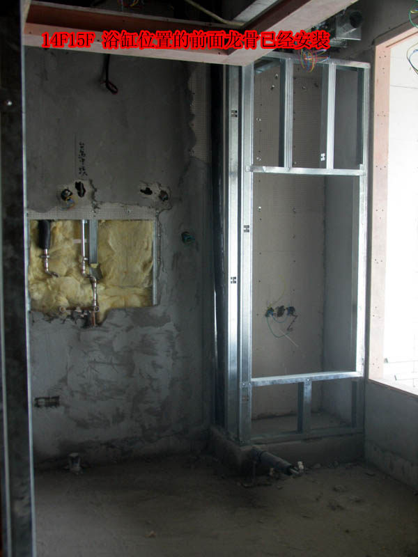 东方豪庭酒店的施工完整过程_1192514075.jpg