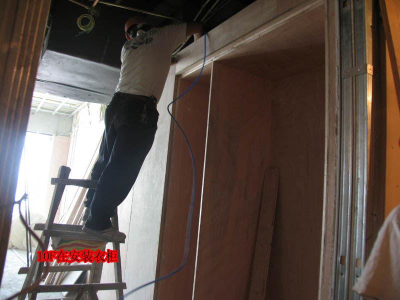 东方豪庭酒店的施工完整过程_1192514094.jpg