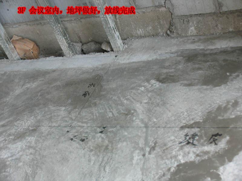 东方豪庭酒店的施工完整过程_1192514152.jpg