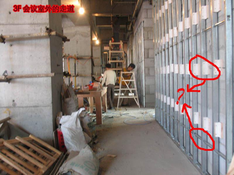 东方豪庭酒店的施工完整过程_1192523597.jpg