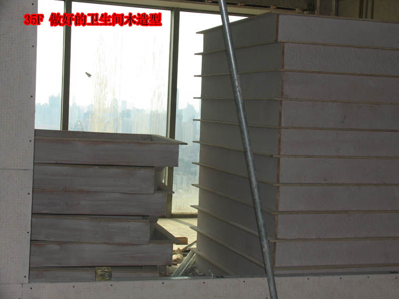 东方豪庭酒店的施工完整过程_1193295987.jpg