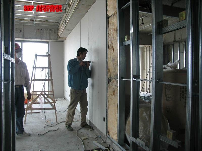 东方豪庭酒店的施工完整过程_1193296009.jpg