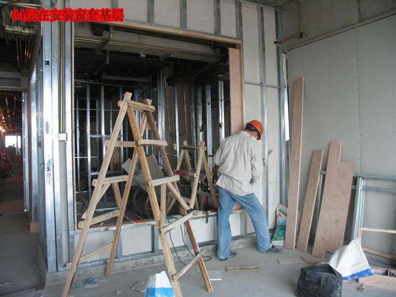 东方豪庭酒店的施工完整过程_1193296046.jpg