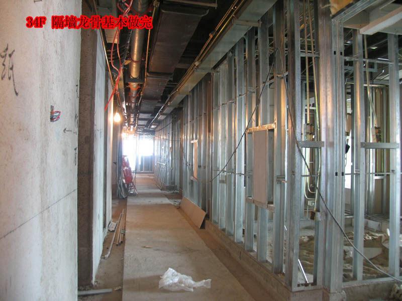 东方豪庭酒店的施工完整过程_1193296070.jpg