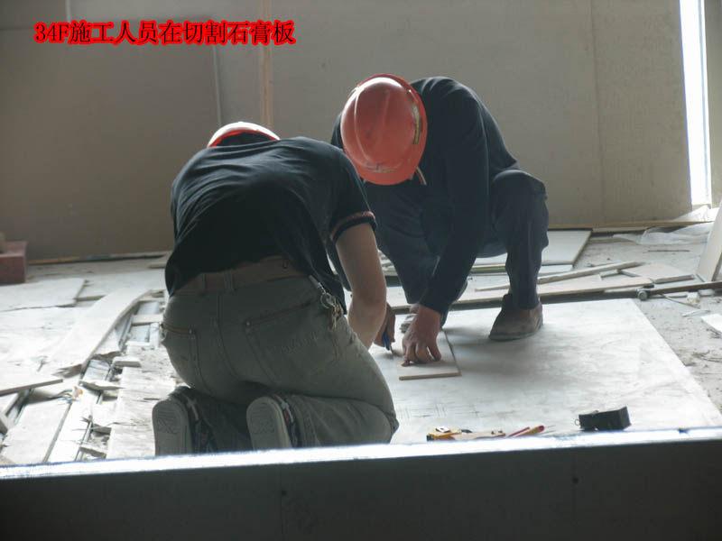 东方豪庭酒店的施工完整过程_1193296103.jpg