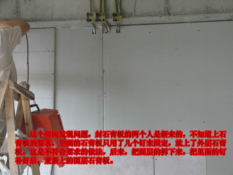 东方豪庭酒店的施工完整过程_1193296122.jpg