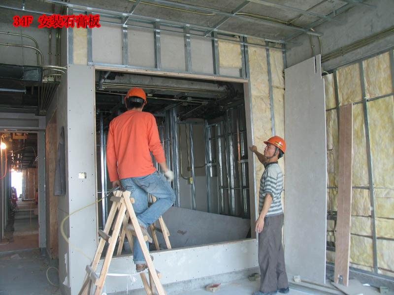 东方豪庭酒店的施工完整过程_1193296168.jpg