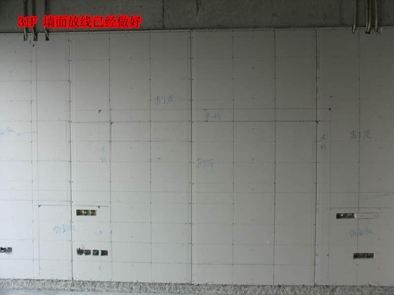 东方豪庭酒店的施工完整过程_1193296364.jpg