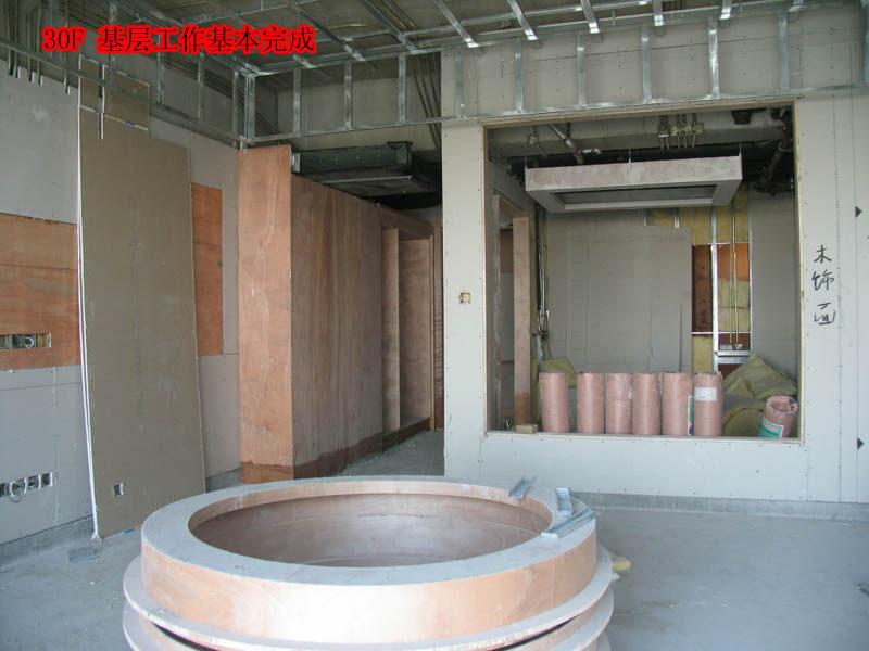 东方豪庭酒店的施工完整过程_1193296446.jpg
