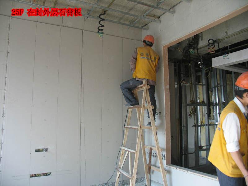 东方豪庭酒店的施工完整过程_1193296635.jpg
