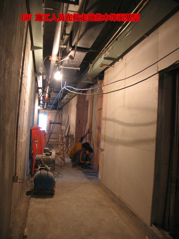 东方豪庭酒店的施工完整过程_1194241966.jpg