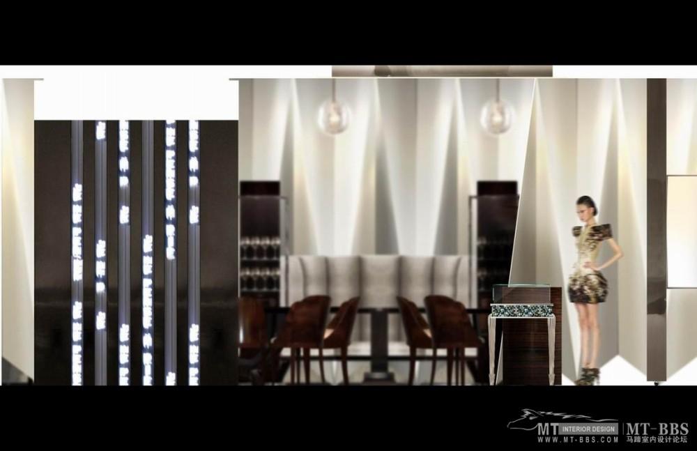 TONY CHI--GRAND HYATT CHENGDU PRESENTATION_幻灯片89.JPG
