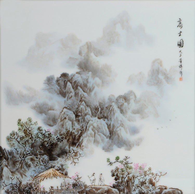 软装陈设-景德镇陶瓷系列_19059098.jpg