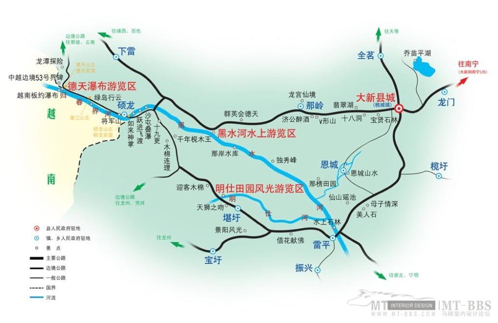 广西德天跨国大瀑布景区览胜[54P]_广西德天 (1).jpg