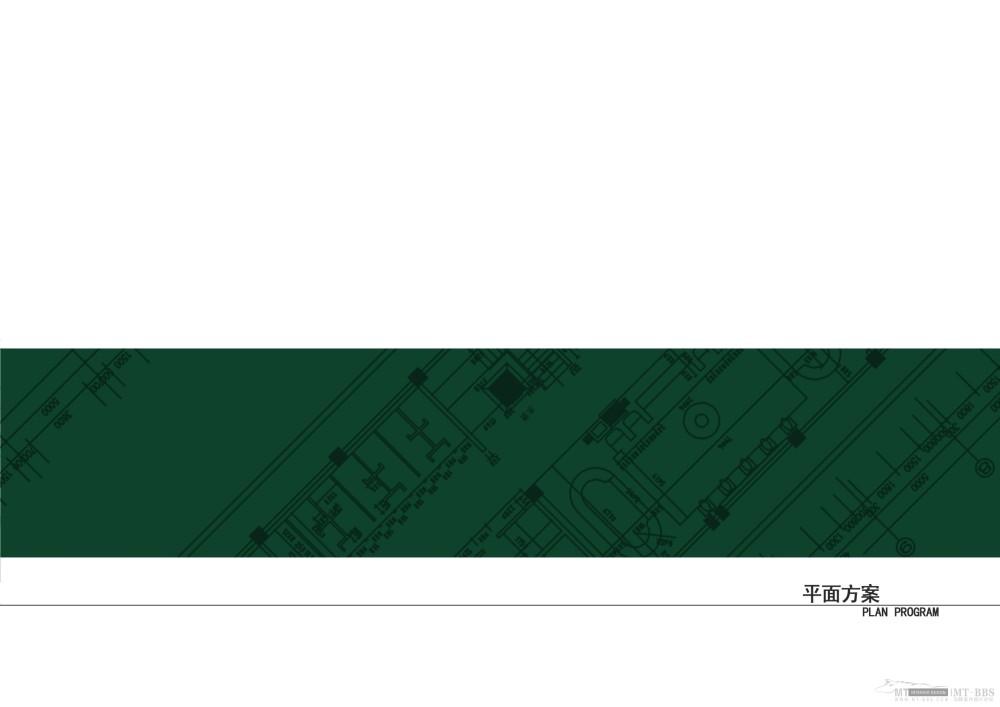 北京旭浪淘沙--山东威海石岛清水湾洗浴会所概念设计20110712_003 平面方案.jpg