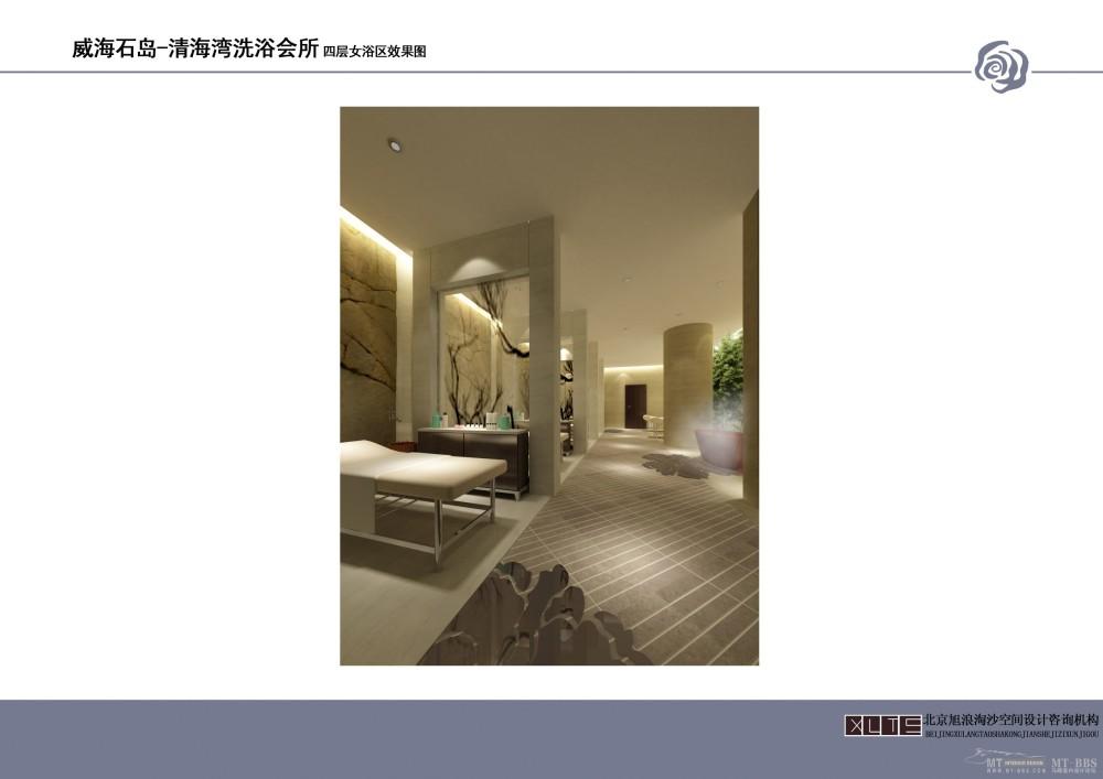 北京旭浪淘沙--山东威海石岛清水湾洗浴会所概念设计20110712_027 女浴区.jpg