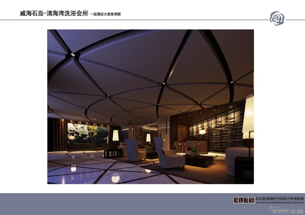 北京旭浪淘沙--山东威海石岛清水湾洗浴会所概念设计20110712_008 一层酒店大堂.jpg