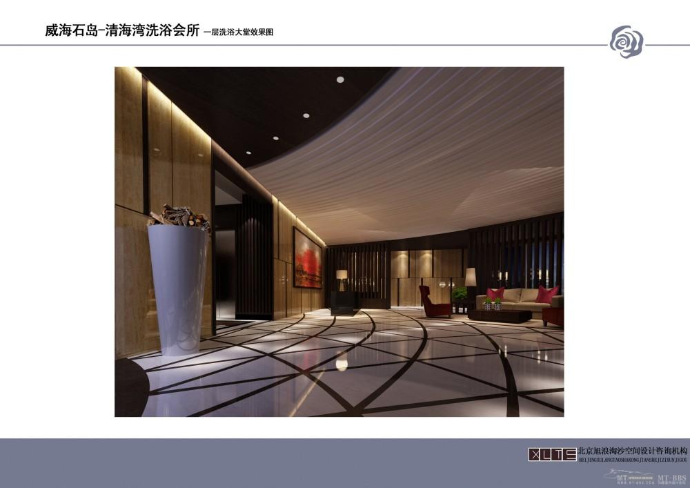 北京旭浪淘沙--山东威海石岛清水湾洗浴会所概念设计20110712_009 一层洗浴大堂.jpg