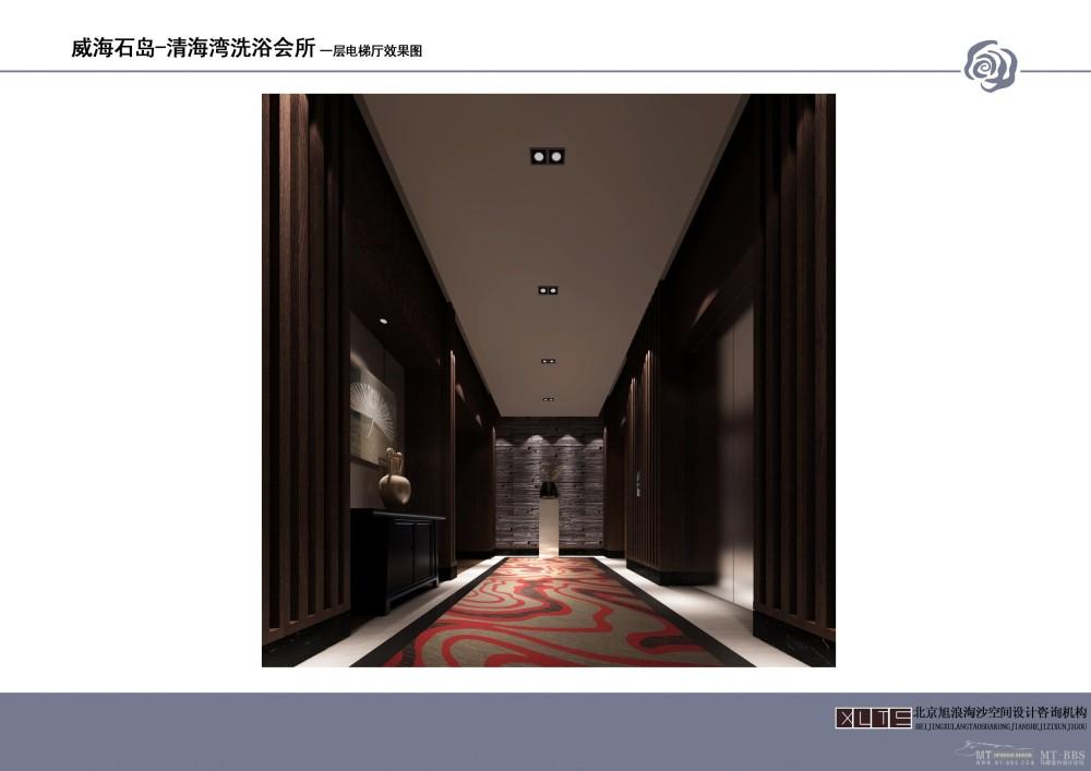 北京旭浪淘沙--山东威海石岛清水湾洗浴会所概念设计20110712_010 一层电梯厅效果图.jpg