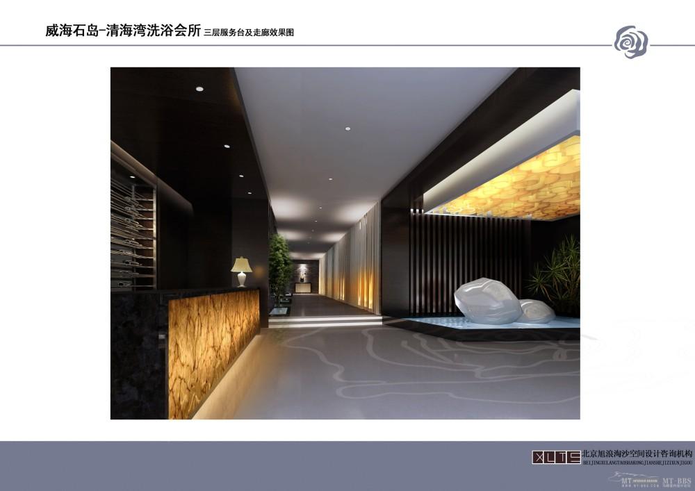 北京旭浪淘沙--山东威海石岛清水湾洗浴会所概念设计20110712_012 三层走廊.jpg
